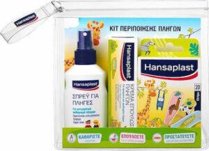 Hansaplast Junior Kit Παιδικό Σετ Περιποίησης Πληγών με Spray, Κρέμα Επούπωσης & 20 Επιθέματα